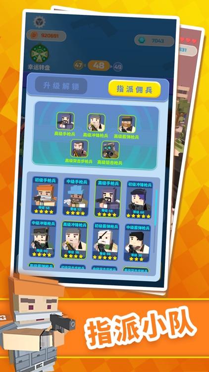 僵尸射手 screenshot-2