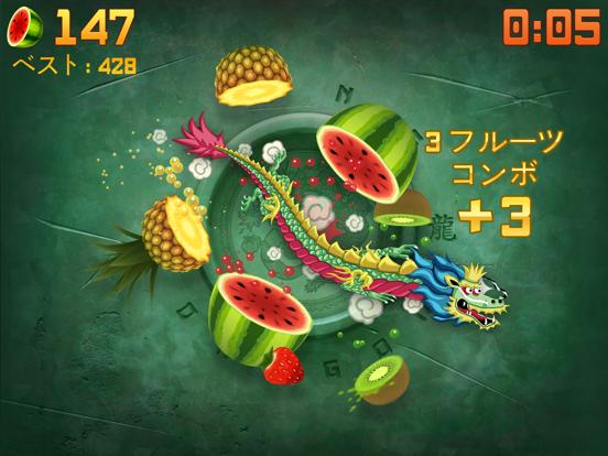 Fruit Ninja®のおすすめ画像4