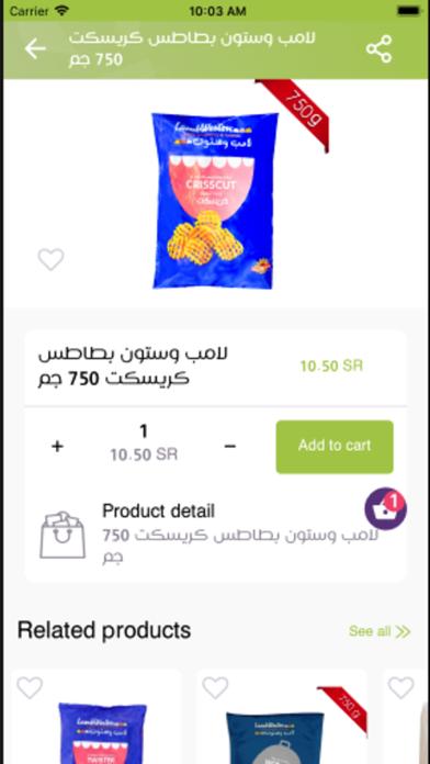 azka taam clientلقطة شاشة3