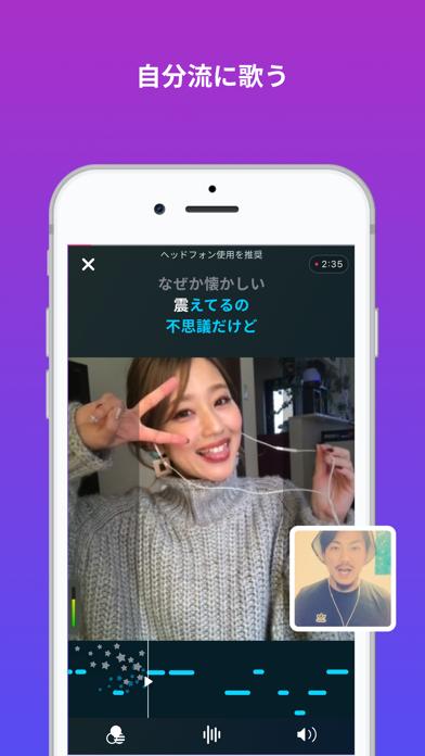 Smule: ソーシャル カラオケ ScreenShot0
