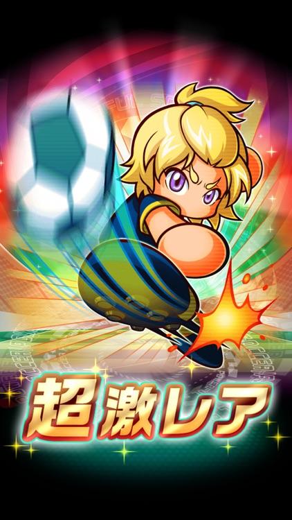実況パワフルサッカー screenshot-9