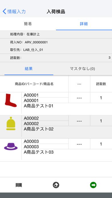 LogiReader紹介画像3