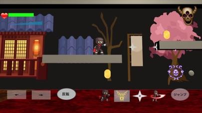 ACTION NINJA LOAD screenshot 2