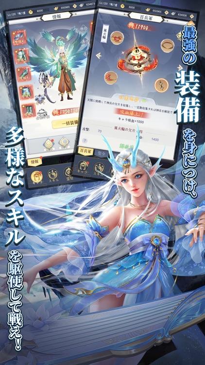 魔神の子-放置の幻想大陸- screenshot-4