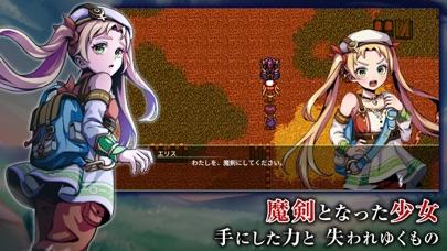 RPG エルピシアの魔剣少女のおすすめ画像2