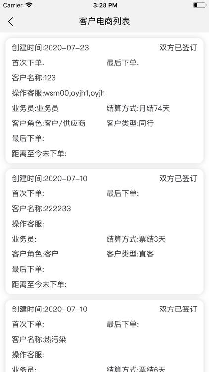morelink服务端 screenshot-6