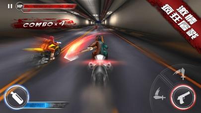 Death Moto 3のおすすめ画像8