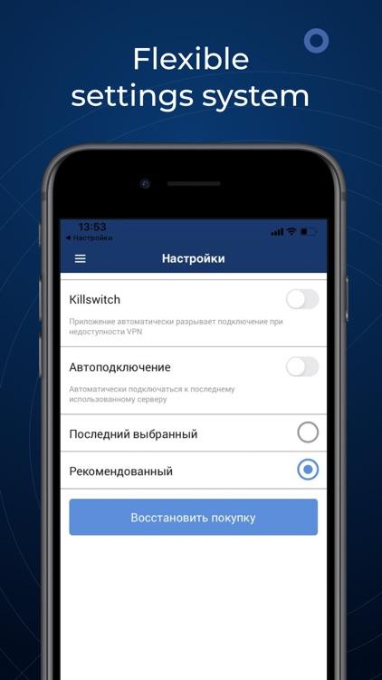 Super VPN Proxy: RusVPN screenshot-3