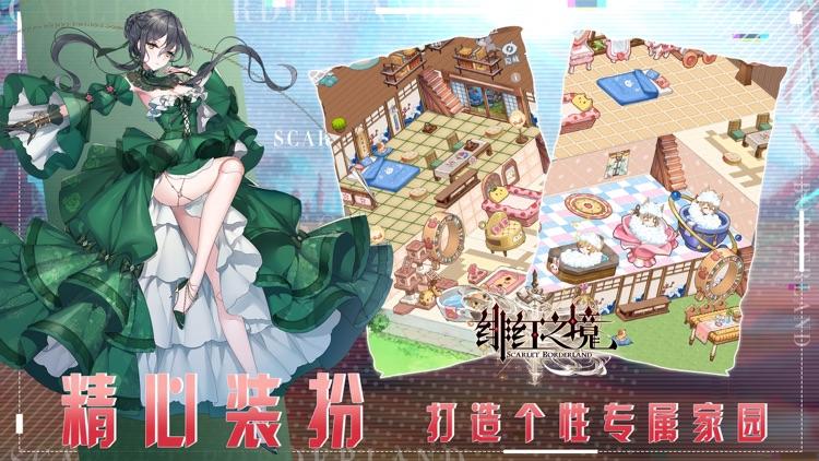 绯红之境新马版 screenshot-3