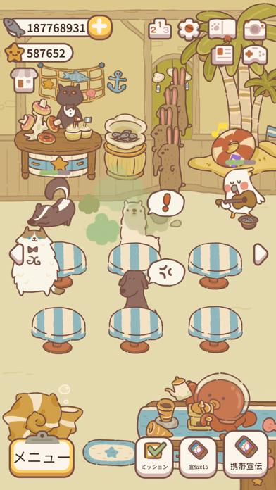 ねこレストランのスクリーンショット7