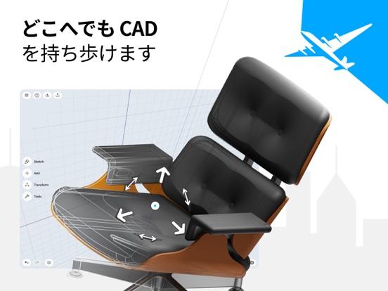 Shapr: 3D モデリング CADのおすすめ画像9