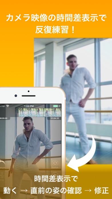 ウゴトル : スポーツやダンスの練習用アプリ ScreenShot6