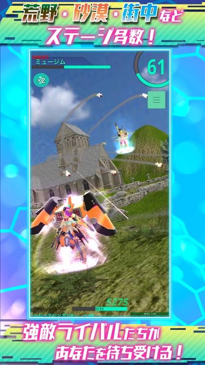 エレクトリアコード (ElectriarCode) screenshot-5