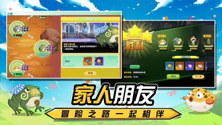 宝贝原生 screenshot-2