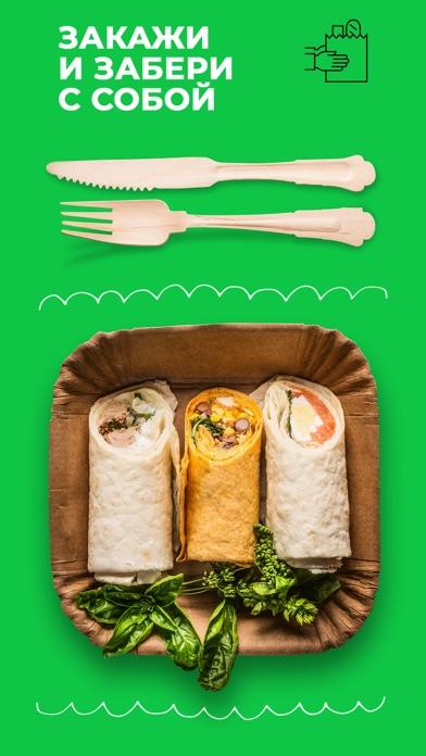 Delivery Club – Доставка еды для ПК