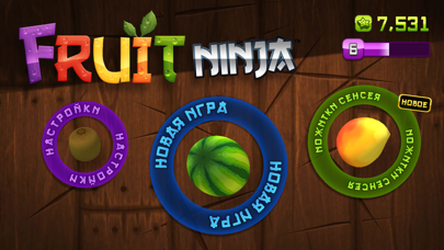 Скриншот №2 к Fruit Ninja Classic+