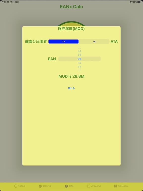 https://is4-ssl.mzstatic.com/image/thumb/PurpleSource114/v4/72/98/76/7298763d-dabf-1393-42c9-2f25bf8a4540/109eaddc-5dc2-4e8e-a057-1ec710919a70_App5.jpg/576x768bb.jpg