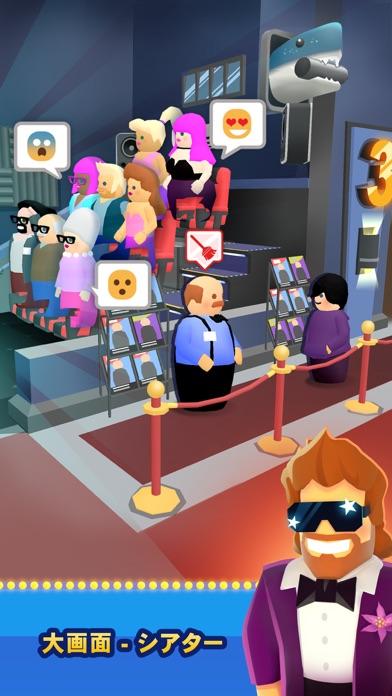 映画館マネージャー (Box Office Tycoon)のおすすめ画像2