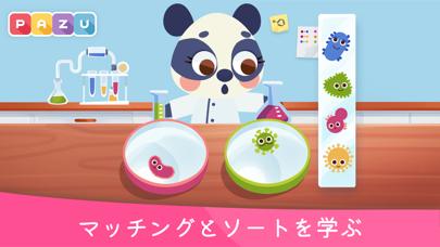 Pazu Mini 楽しく勉強ゲーム紹介画像5