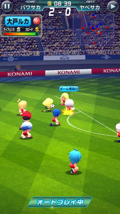 実況パワフルサッカーのおすすめ画像2