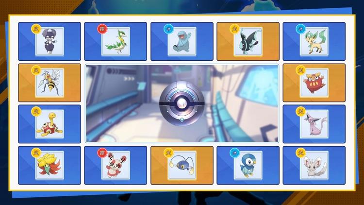 口袋小精灵:宠物妖怪养成单机版游戏