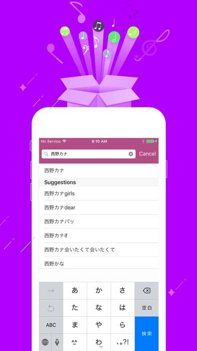 messages.download Musica XM hors ligne connexion software
