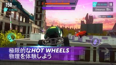 Hot Wheels Infinite Loopのおすすめ画像4