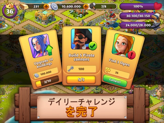 Fantasy Island: Sim Adventureのおすすめ画像4