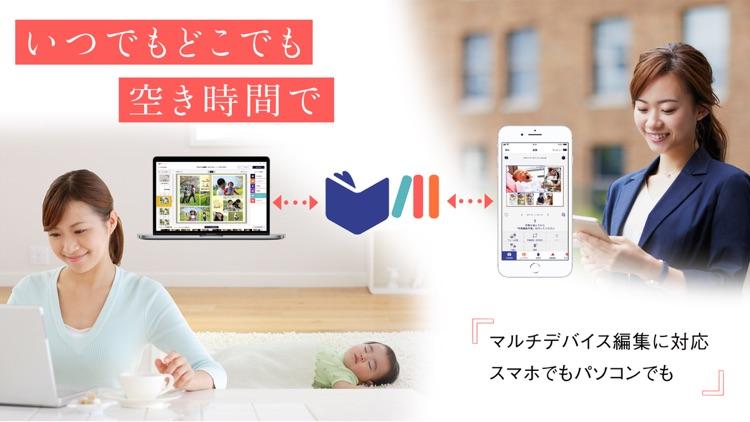 イヤーアルバム - 富士フイルムの家族・子どもアルバム screenshot-3