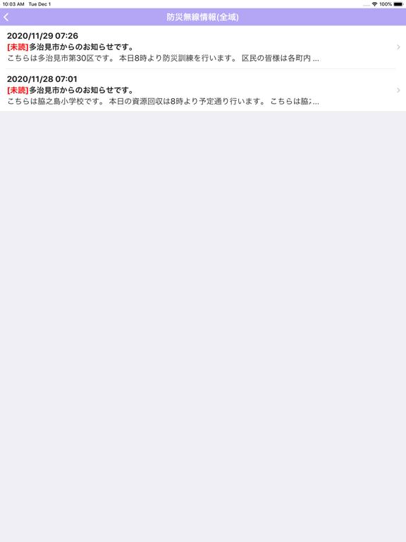 https://is4-ssl.mzstatic.com/image/thumb/PurpleSource114/v4/81/7f/8f/817f8f11-377e-5968-2474-325f93509bb8/cc18b3af-6d02-4e4d-b8bd-27f67e1d5e5e_Simulator_Screen_Shot_-_iPad_Pro__U002812.9-inch_U0029__U00282nd_generation_U0029_-_2020-12-01_at_10.03.19.png/576x768bb.png