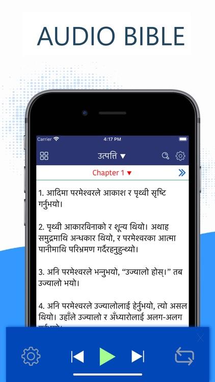 Nepali Holy Bible (Revised)