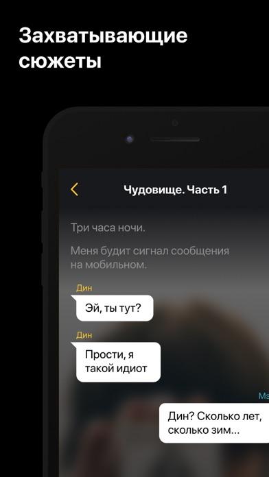 MyBook: Истории Screenshot