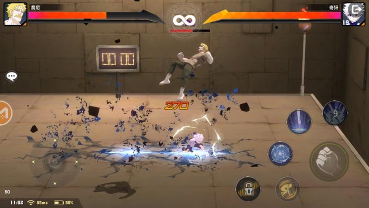 獵人 HUNTER×HUNTER screenshot-6