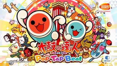 Taiko no Tatsujin Pop Tap Beat screenshot 1