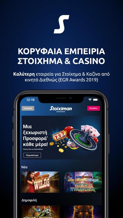 Stoiximan | Στοίχημα & Casino screenshot-5