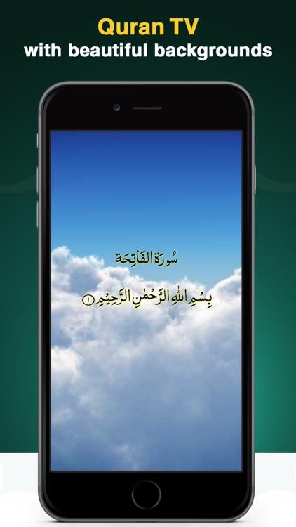 Quran Majeed – القران الكريم screenshot-5