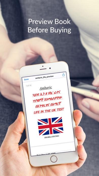 点击获取Life in UK & Driving Theory