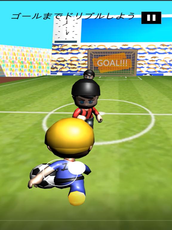 Dribbler screenshot 3
