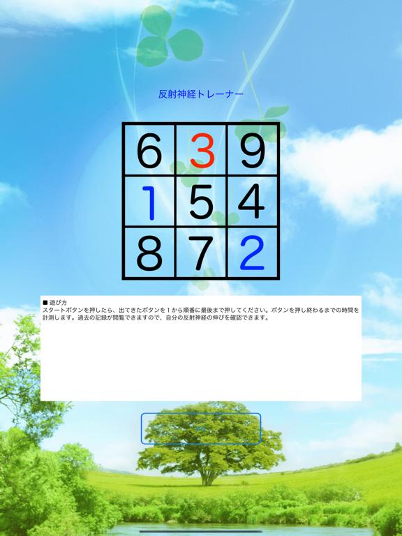 https://is4-ssl.mzstatic.com/image/thumb/PurpleSource114/v4/8d/44/f4/8d44f4e3-78cf-0636-8a92-ca25e43090eb/72286292-7044-43cd-8a9f-ea98fa4f288a_Simulator_Screen_Shot_-_iPad_Pro__U002812.9-inch_U0029__U00284th_generation_U0029_-_2020-11-28_at_15.47.24.png/576x768bb.png