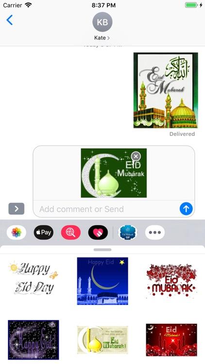 Eid Adha GIF screenshot-3