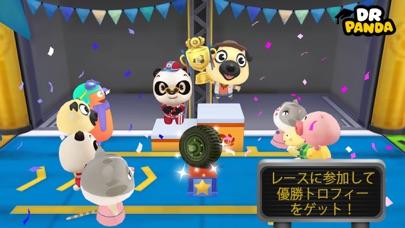 Dr. Pandaレーサーのおすすめ画像5