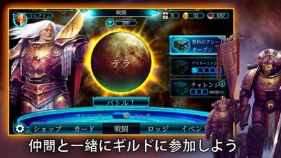 The Horus Heresy: Legions TCGのおすすめ画像4