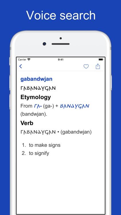 Gothic Etymology Dictionary screenshot-4