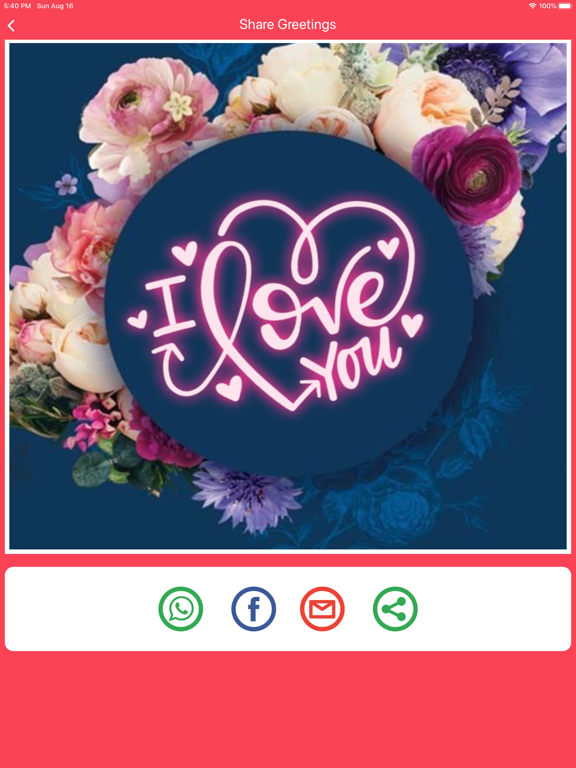 Love Messages & Quotes screenshot