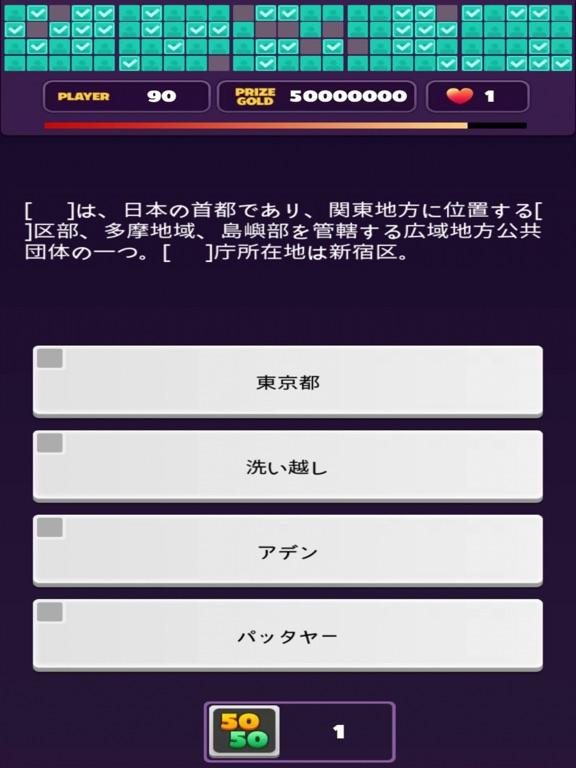 https://is4-ssl.mzstatic.com/image/thumb/PurpleSource114/v4/94/f7/8c/94f78c5a-18f3-7c3e-a9db-ed167ac0e6cd/7fcb37d6-1f60-422c-b5aa-3853962f9218_12.9_jp_4.jpg/576x768bb.jpg