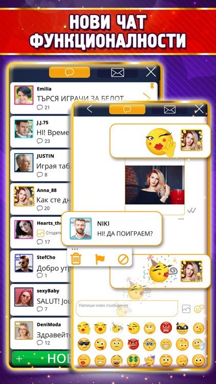 Belot.BG screenshot-5