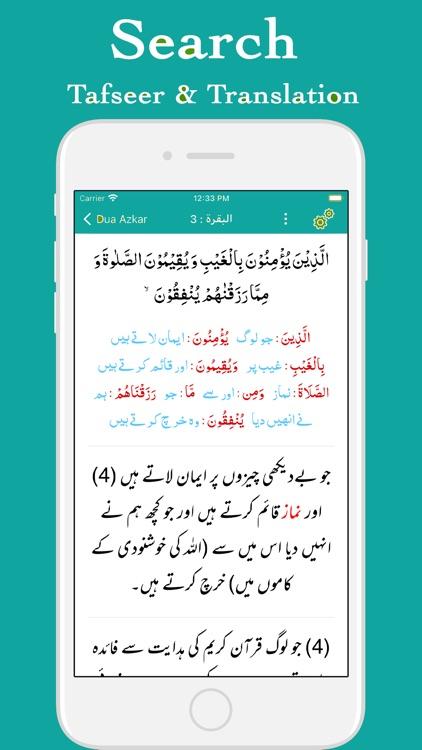 islam one   Tafseer   Hadith screenshot-3
