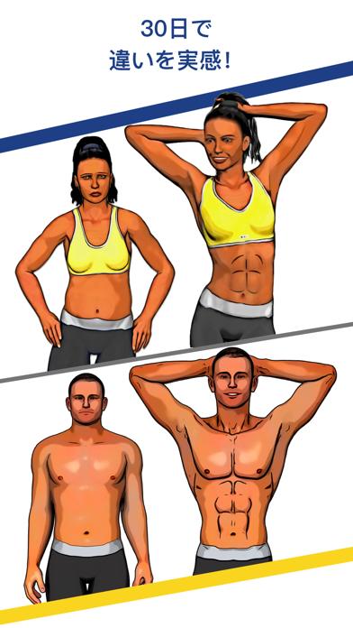 脚のトレーニングのおすすめ画像1
