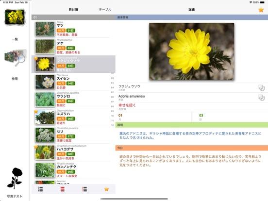 https://is4-ssl.mzstatic.com/image/thumb/PurpleSource114/v4/9c/55/92/9c55923f-ec6e-e43d-4031-4f1812963592/af7b5e28-477f-47c0-b045-c797d4d7d30a_Simulator_Screen_Shot_-_iPad_Pro__U002812.9-inch_U0029__U00284th_generation_U0029_-_2021-02-28_at_18.56.35.jpeg/552x414bb.jpg