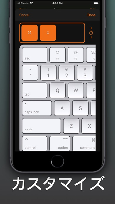 Remote Numeric Keypad [Pro]のおすすめ画像4